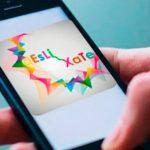 Desarrollan app que detecta dislexia en niños