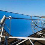 Tecnología mexicana en concentrador solar