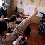 Cambio climático podría ser una nueva materia escolar